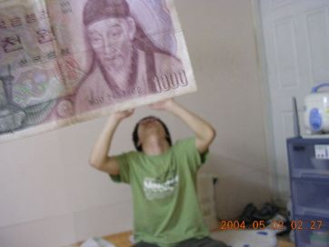 Korean face on face