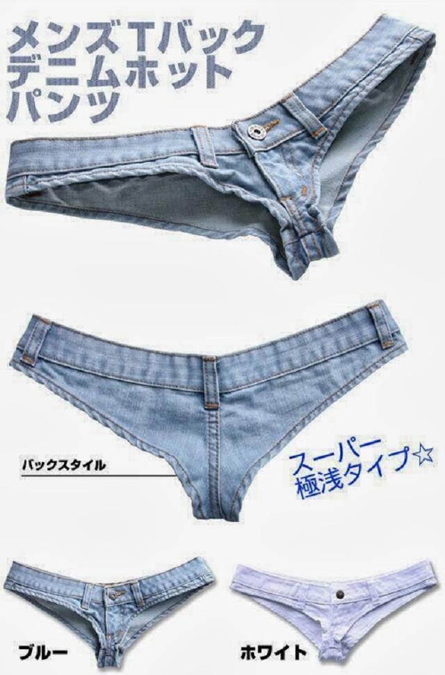 Smallest Jean Shorts