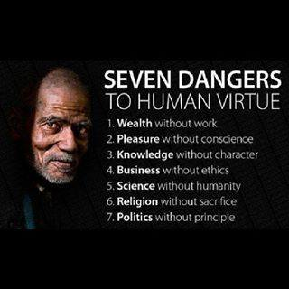 7 human virtues